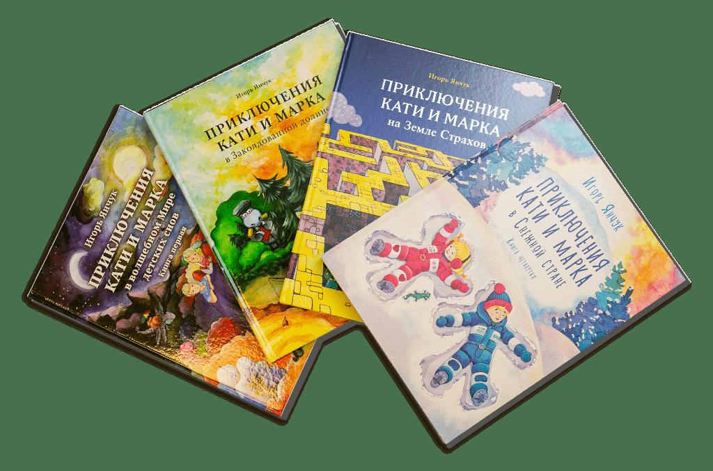 book-1024x677 (1) (1)
